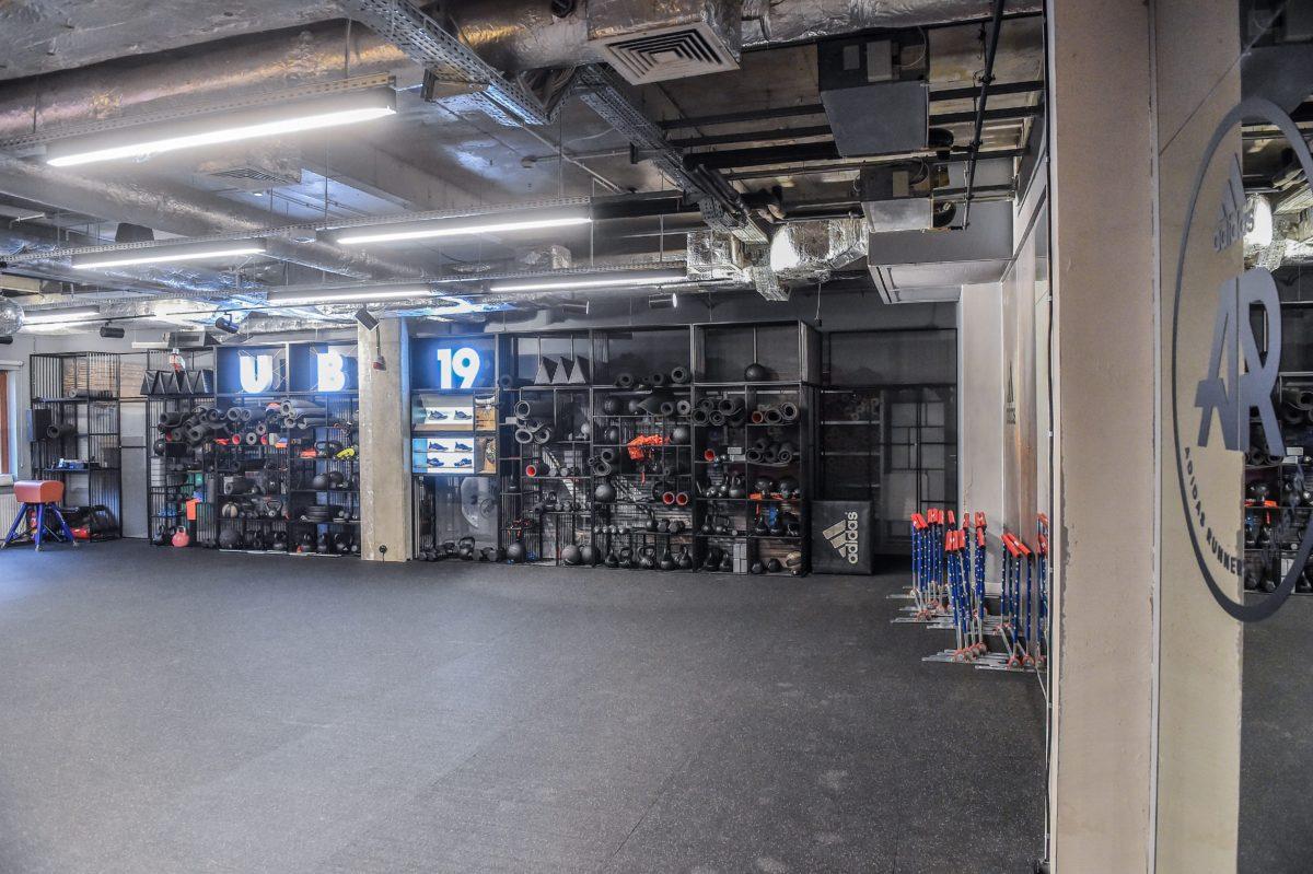 Adidas Runners Club sala ćwiczeń