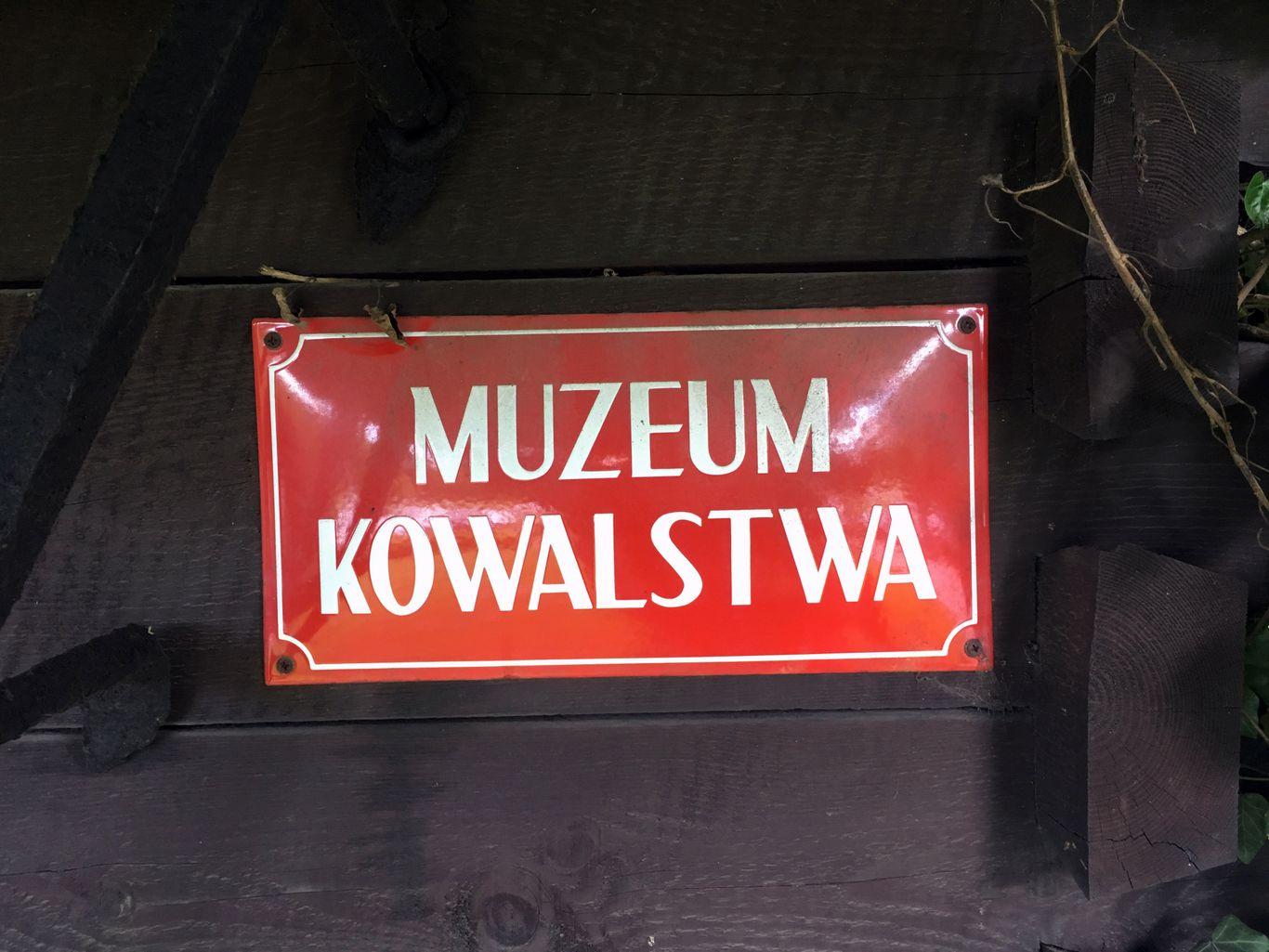 Muzeum kowalstwa - tabliczka